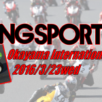 RIDING SPORT CUP20160323